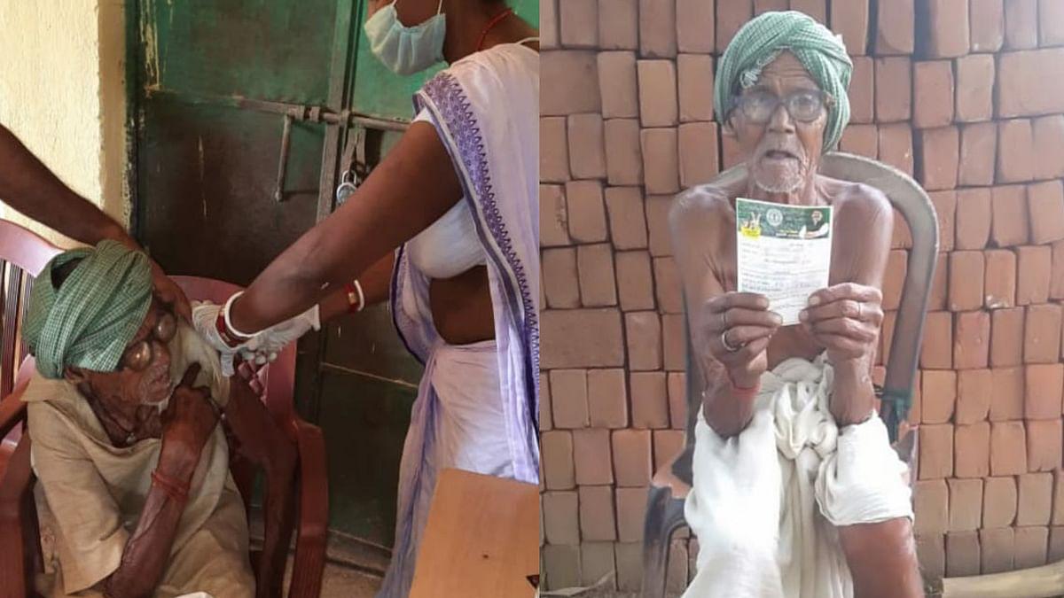Corona Vaccination Campaign News: 101 साल के देवघर के बुजुर्ग जगदीश महतो ने लिया टीका, बोले- सभी लें टीका और रहें स्वस्थ