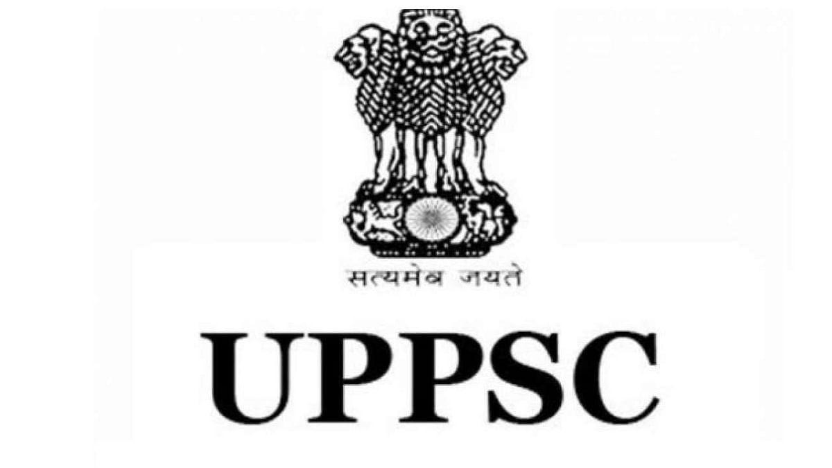 UPPSC Exam 2021 Revised Schedule: यूपीपीएससी के संशोधित कैलेंडर  किया जारी, अक्टूबर में होगी PCS प्रीलिम्स परीक्षा