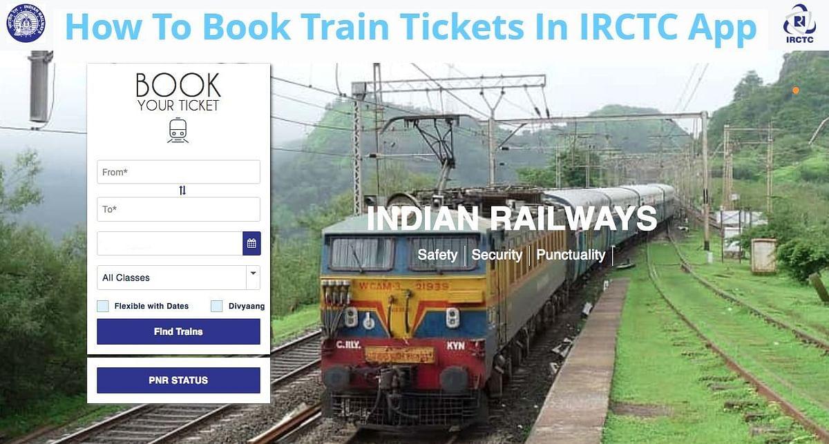 IRCTC on Mobile: लॉकडाउन खुला, ट्रेनें शुरू; कहीं जाने का हो प्लान, तो घर बैठे फटाफट बुक कर लें ट्रेन टिकट; जानें स्टेप बाय स्टेप प्रॉसेस