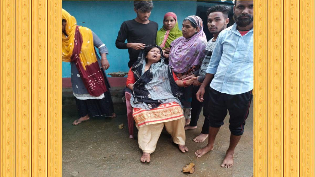 Jharkhand Weather Update News : खूंटी में वज्रपात से नाबालिग समेत 3 लोग और एक पशु की हुई मौत, 2 गंभीर रूप से घायल
