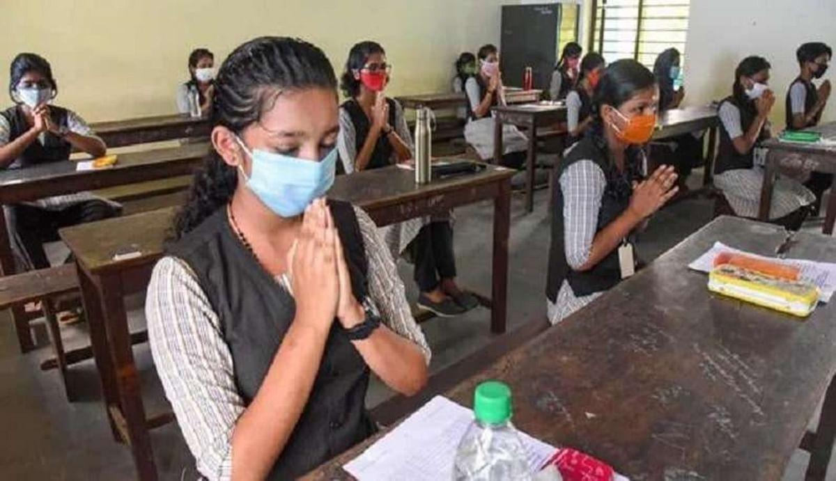 12th board exam : मध्य प्रदेश, हरियाणा और महाराष्ट्र में 12वीं की बोर्ड परीक्षा रद्द, यूपी-राजस्थान समेत कई राज्य करेंगे जल्द फैसला
