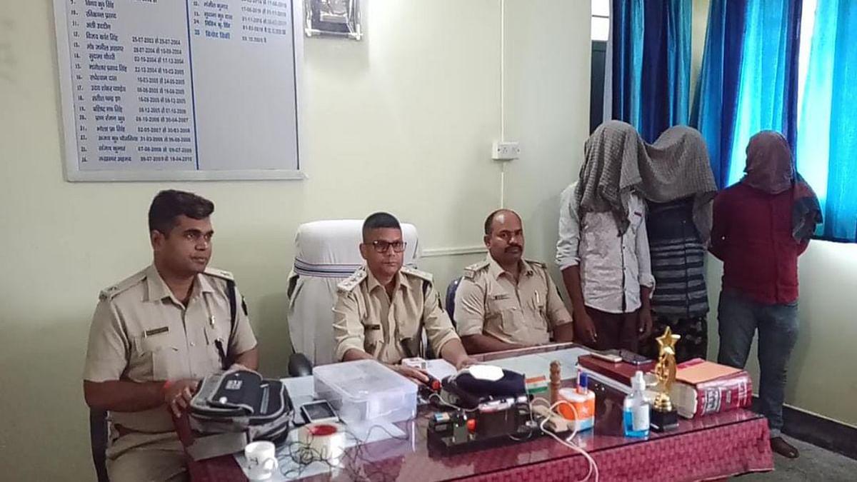 Jharkhand Crime News : हजारीबाग के चौपारण में 7 लाख रुपये लूटकांड का खुलासा, व्यवसायी का स्टाफ ही निकला मास्टरमाइंड, जानें कैसे घटना को दिया अंजाम