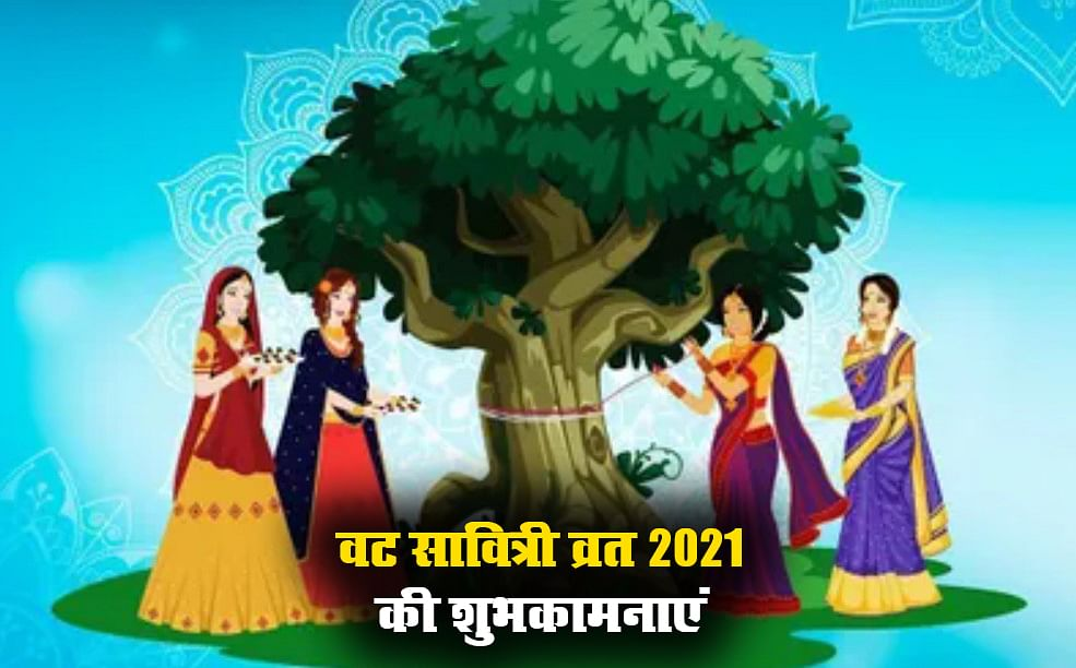 Happy Vat Savitri 2021 Wishes, Hardik Shubhkamnaye, Images, Quotes, Status, Messages 5