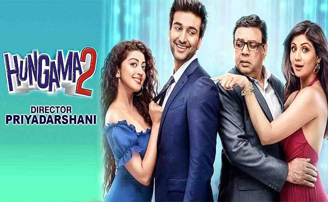Hungama 2 Release Date: फिर से मचने वाला है 'हंगामा', Shilpa Shetty का होगा 14 सालों बाद कमबैक