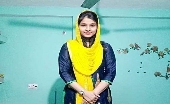 BPSC से पहली मुस्लिम महिला डीएसपी बनी रजिया, पिता की मृत्यु के बाद भी नहीं टूटा हौसला