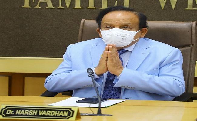 वैक्सीन पासपोर्ट का भारत ने किया पुरजोर तरीके से विरोध, डॉ हर्षवर्धन ने कहा- विकासशील देशों के साथ नहीं चलेगी भेदभाव वाली पॉलिसी