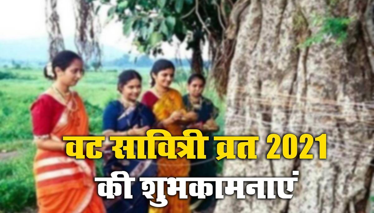 Happy Vat Savitri 2021 Wishes, Hardik Shubhkamnaye, Images, Quotes, Status, Messages 3