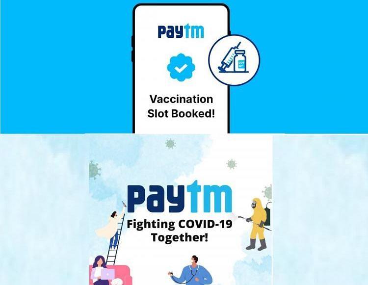 Paytm ऐप से ऐसे बुक करें कोविशील्ड और कोवैक्सीन का स्लॉट, जानिए स्टेप बाय स्टेप प्रॉसेस