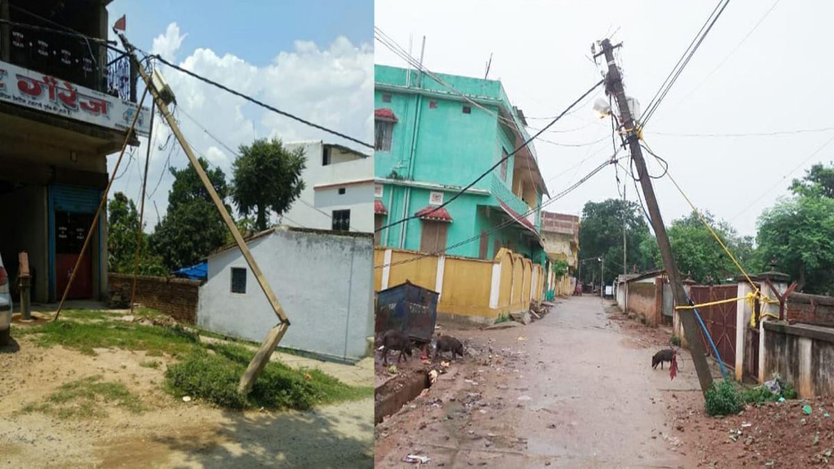 गुमला में मौत को दावत दे रहा बिजली पोल, कहीं रस्सी के सहारे तो कहीं लकड़ी व लोहे पर टिका है पोल