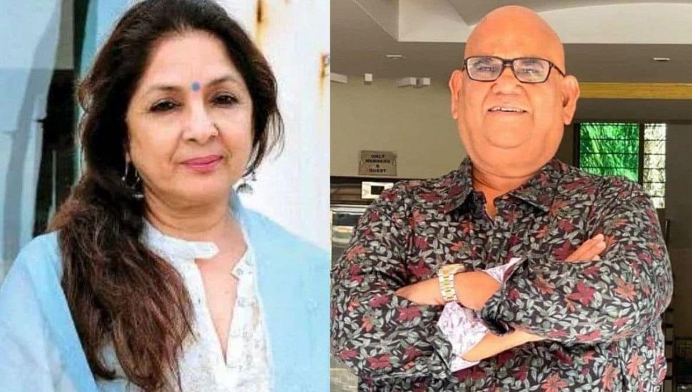 सतीश कौशिक ने बताया- क्यों प्रेग्नेंट नीना गुप्ता से करना चाहते थे शादी