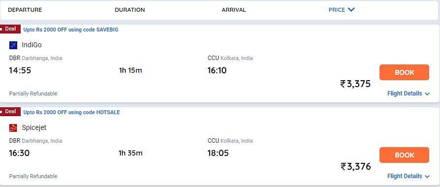 Darbhanga Airport News: दरभंगा एयरपोर्ट पर शुरू हुआ 'प्राइस वॉर', दस्तक देते ही IndiGo ने Spicejet को दी चुनौती, जानें किराया