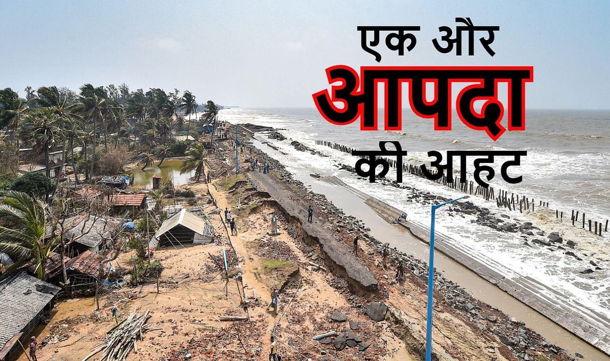 11 व 26 जून को बंगाल में हाई-टाइड की आशंका से सहमी सरकार, ममता ने दिये ये निर्देश