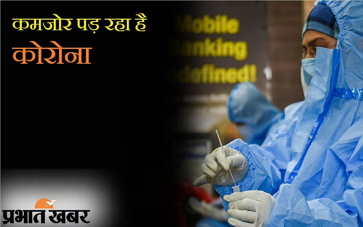 Coronavirus In India : कम हो रहा संक्रमण का दायरा, 88 दिनों मे सबसे कम मामले