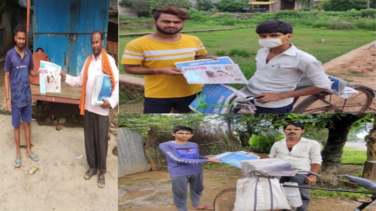 Jharkhand News : प्रभात खबर की मुहिम को तेज रफ्तार देने में जुटे हॉकर. पाठकों तक पहुंचा रहे अखबार के साथ मास्क.