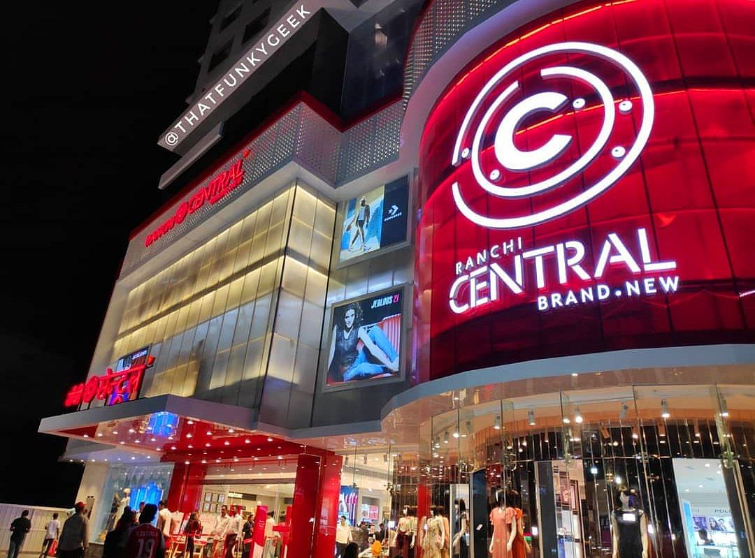 Unlock In Jharkhand : आज से खुलेंगे झारखंड के मॉल और डिपार्टमेंटल स्टोर, जानें ग्राहकों के लिए क्या है खास तैयारी