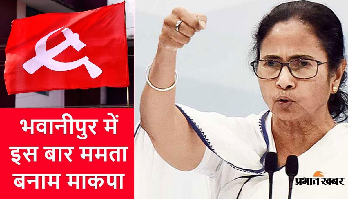 बंगाल चुनाव 2021 में सुपड़ा साफ होने के बाद युवा कार्यकर्ताओं को अधिक जिम्मेवारी देगी माकपा