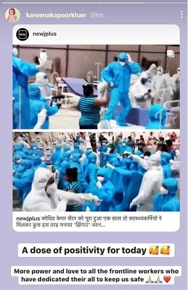 Bollywood & TV LIVE Updates : अनुष्का शर्मा ने लंदन से शेयर की तसवीर, Indian Idol 12 में नजर आएंगे ये सिंगर्स