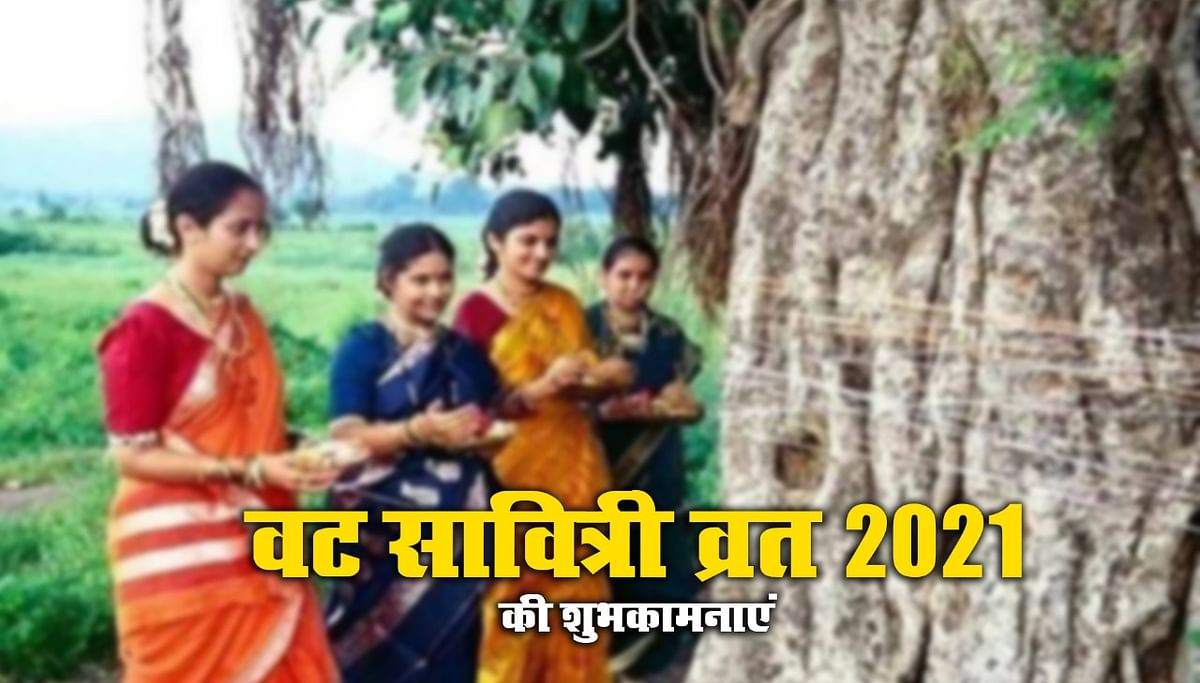 Happy Vat Savitri 2021