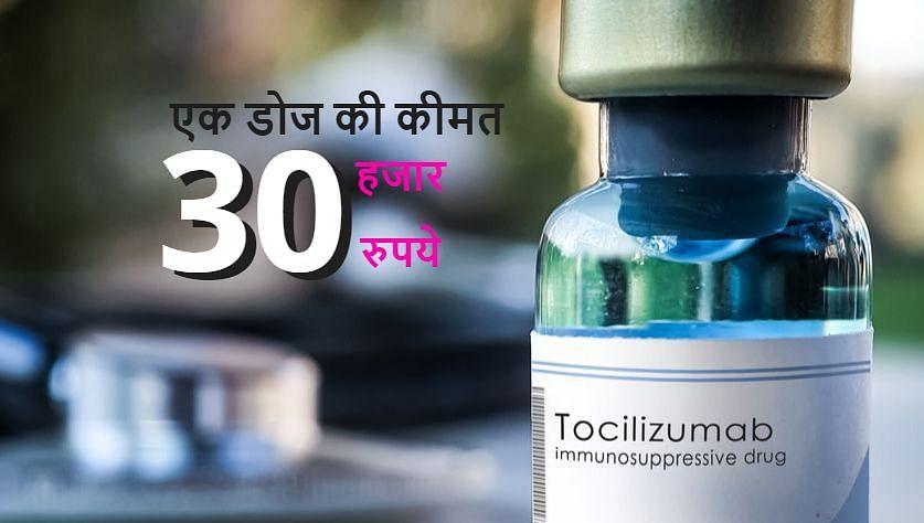 कोलकाता में होगा टोसिलीजुमाब का क्लिनिकल ट्रायल, कोवैक्सीन और स्पुतनिक वी की खेप बंगाल पहुंची