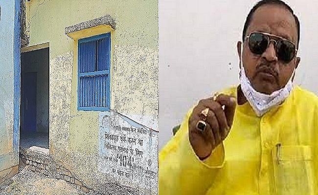 जदयू विधायक के घर में 500 रुपये महीने के भाड़े पर चलता है सरकारी अस्पताल, बीमार पड़े स्वास्थ्य उपकेंद्र को अपग्रेड होने का इंतजार