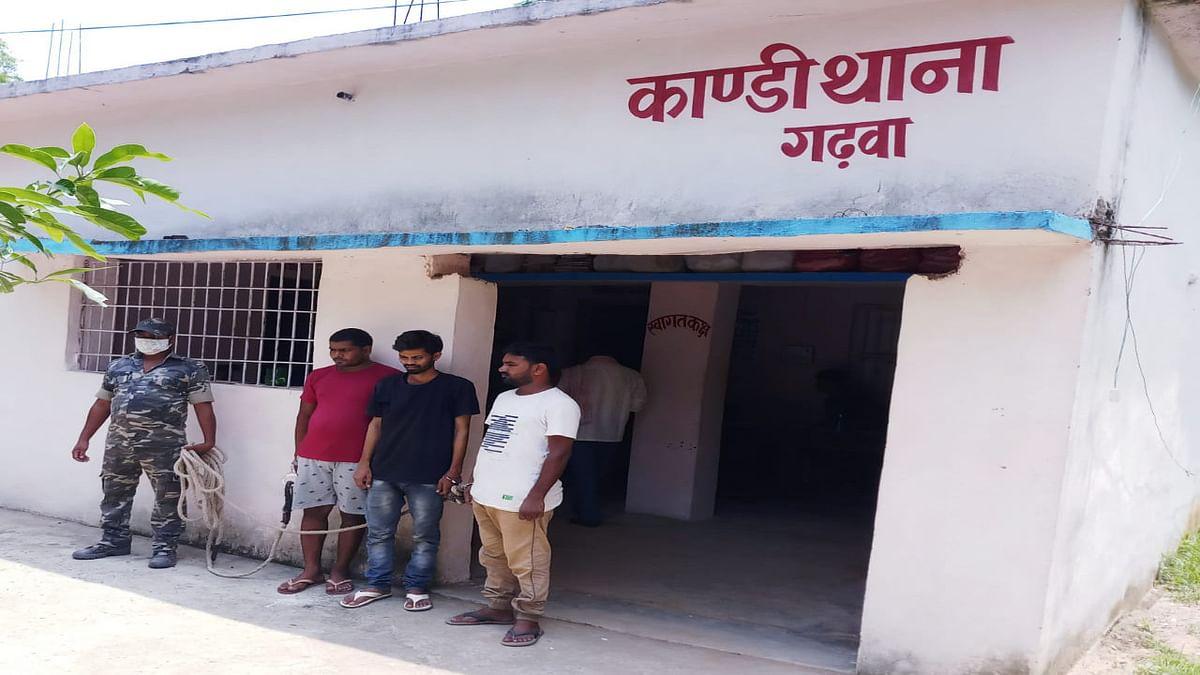 Jharkhand Crime News : गढ़वा के कांडी में नाबालिग छात्रा के साथ सामूहिक दुष्कर्म, 3 आरोपी गिरफ्तार