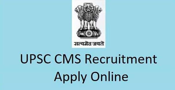 UPSC CMS Recruitment 2021: यूपीएससी ने निकाली कंबाइंड मेडिकल सर्विसेज के लिए वैकेंसी, ऐसे करें आवेदन