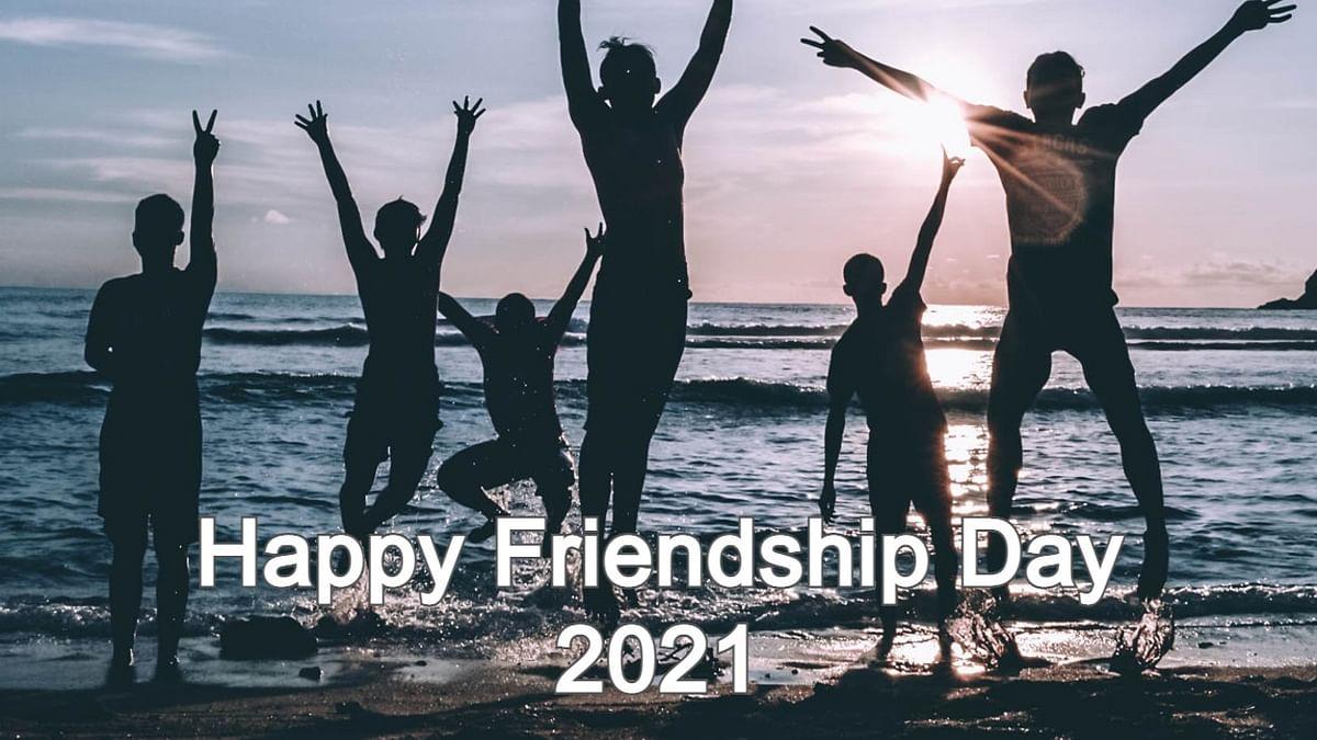 Happy Friendship Day 2021 Wishes, Images, Quotes: यारों की यारी है...यहां से भेजें फ्रेंडशिप डे पर बधाई संदेश