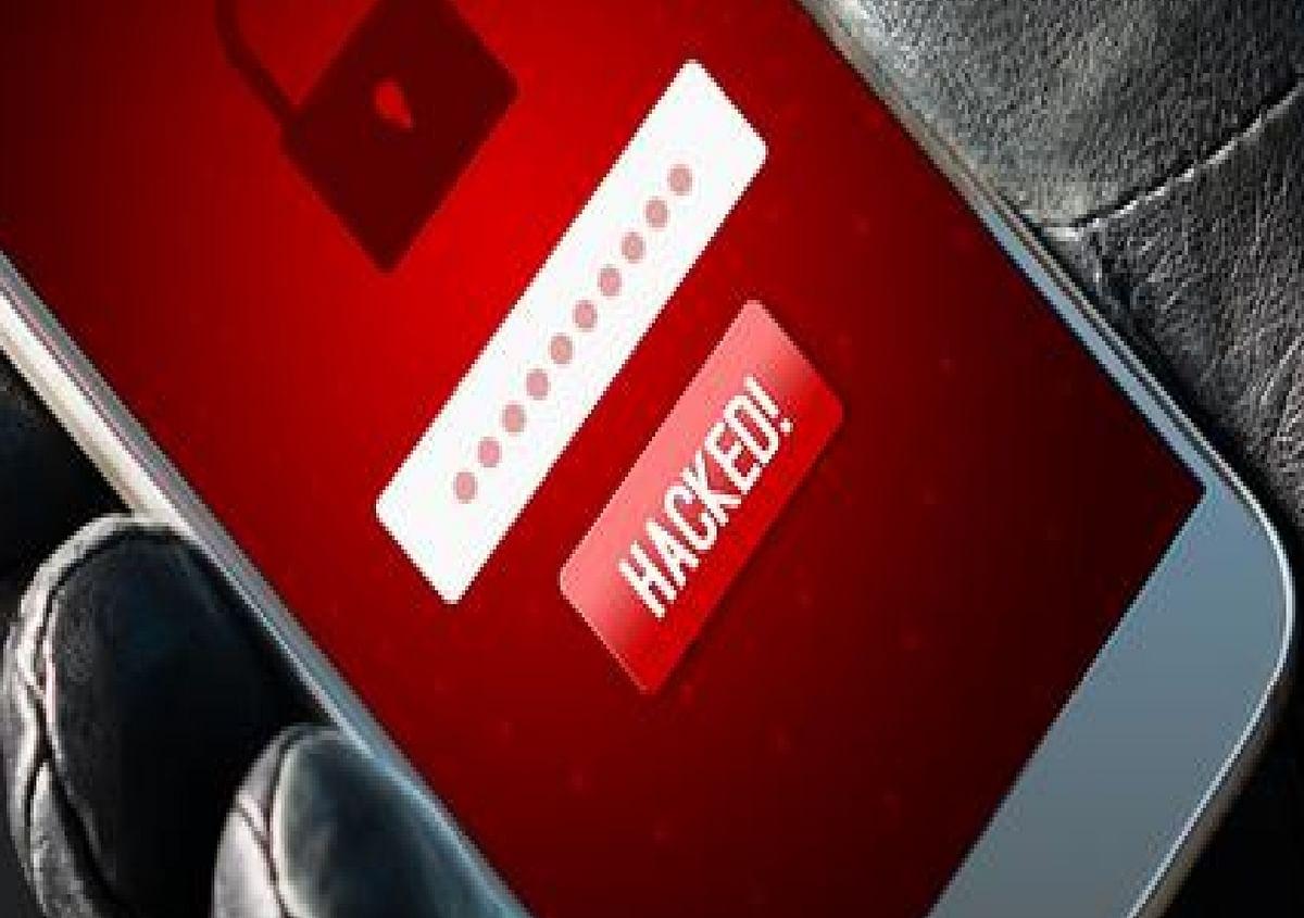 Pegasus Spyware : पेगासस मामले पर शिवसेना ने की जांच की मांग, सरकार ने कहा नहीं करायी जासूसी