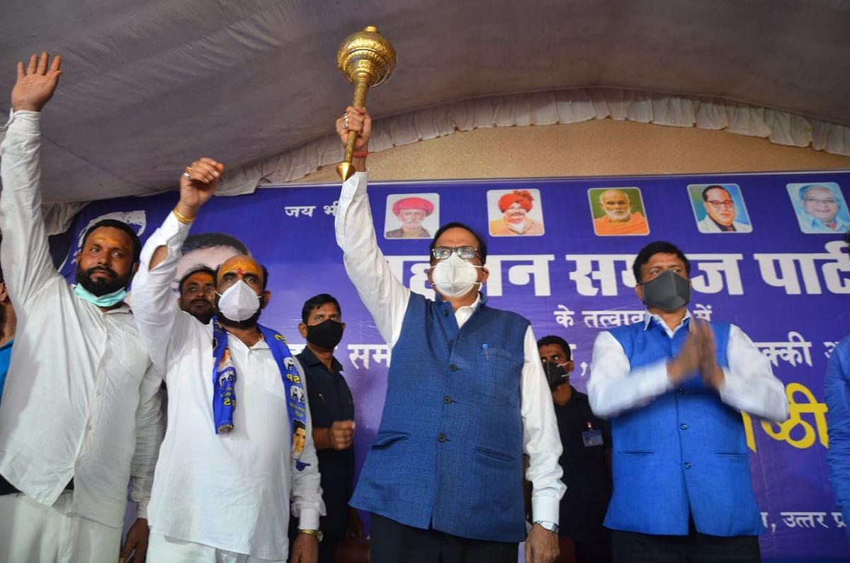 UP Assembly Election : सतीश मिश्रा ने किया आह्वान-ब्राह्मण और दलित साथ आयें और भाजपा की सरकार को उखाड़ फेंके