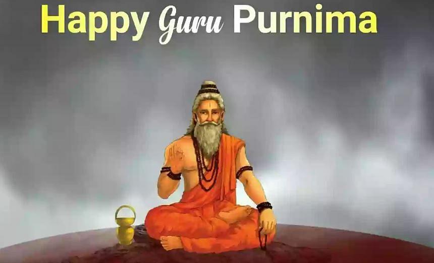 Happy Guru Purnima 2021 Wishes Images Quotes