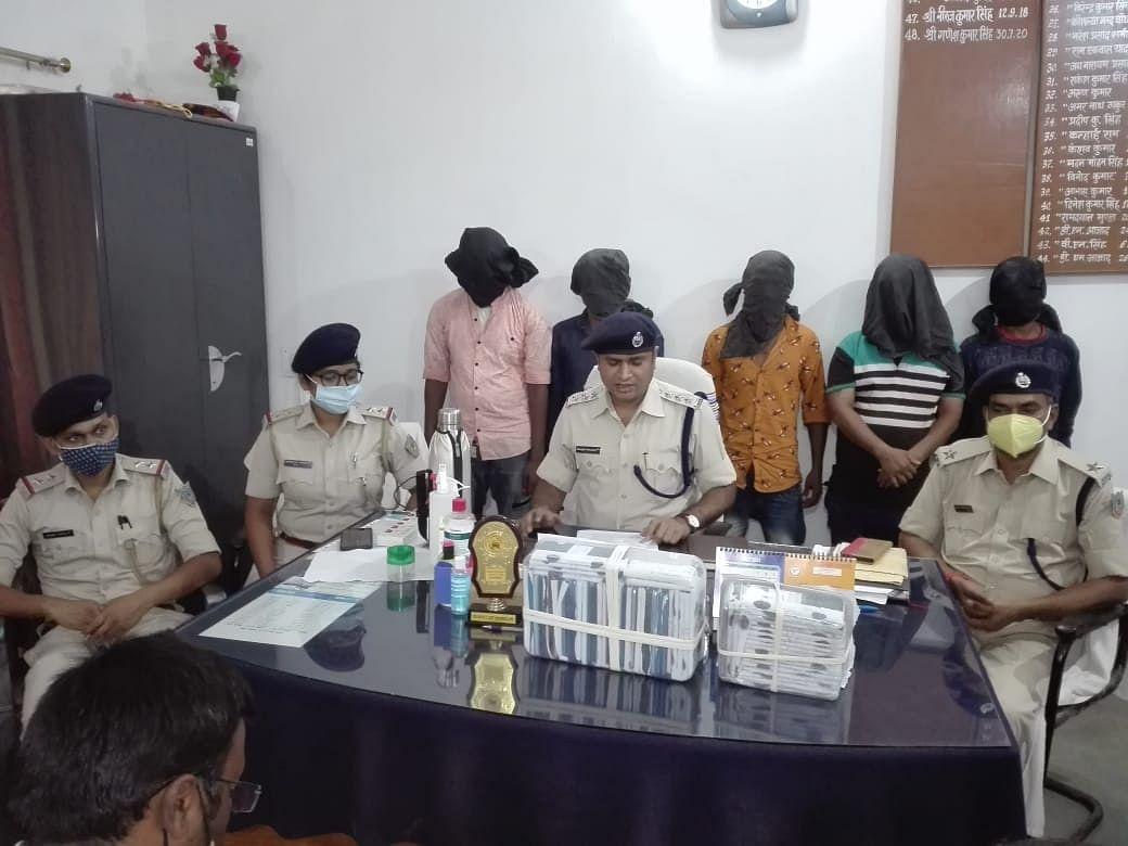 बच्चों से मोबाइल चोरी कराकर कोलकाता में बेचने वाले अंतरराज्यीय मोबाइल चोर गिरोह के छह आरोपी गिरफ्तार