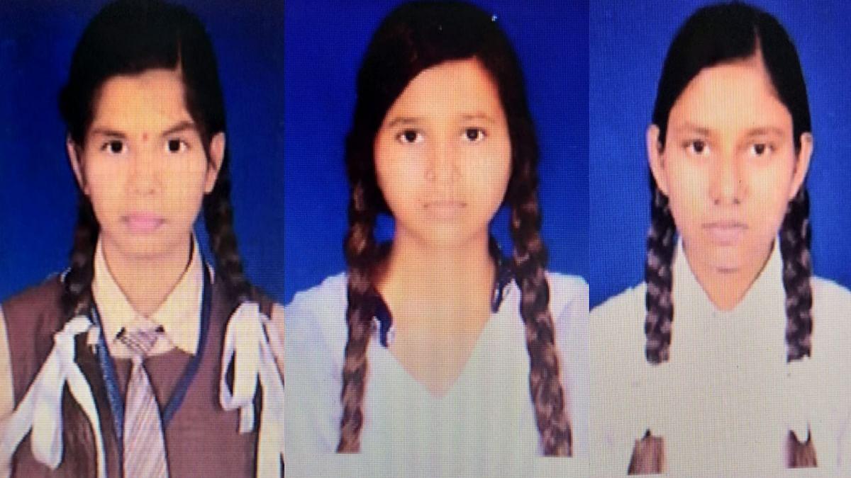 JAC Board 10th Result 2021 : कोडरमा की 3 छात्रा बनी डिस्ट्रिक्ट टाॅपर, सिविल सेवा में जाना चाहती है पूर्णिमा