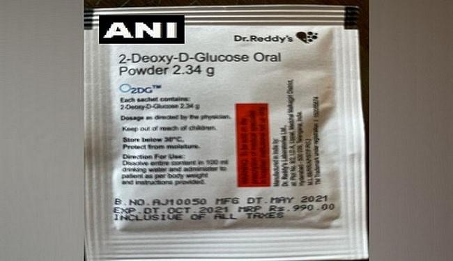 DRDO की 2DG दवा बनाने को 4 कंपनियों को ट्रांसफर की गई टेक्नोलॉजी, केंद्रीय उर्वरक व रसायन मंत्री ने दी जानकारी