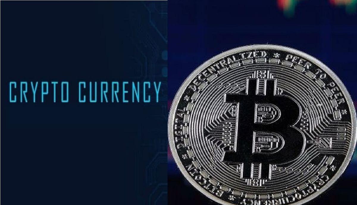 Cryptocurrency : सुरक्षित है क्रिप्टोकरेंसी में निवेश ? अहम बातें