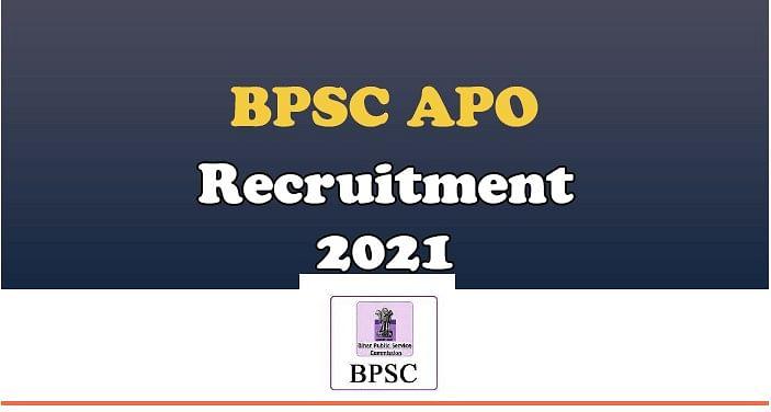 BPSC APO Main Exam  2021: बीपीएससी ने जारी किया सहायक अभियोजक का एक्जाम शेड्यूल, यहां करें चेक