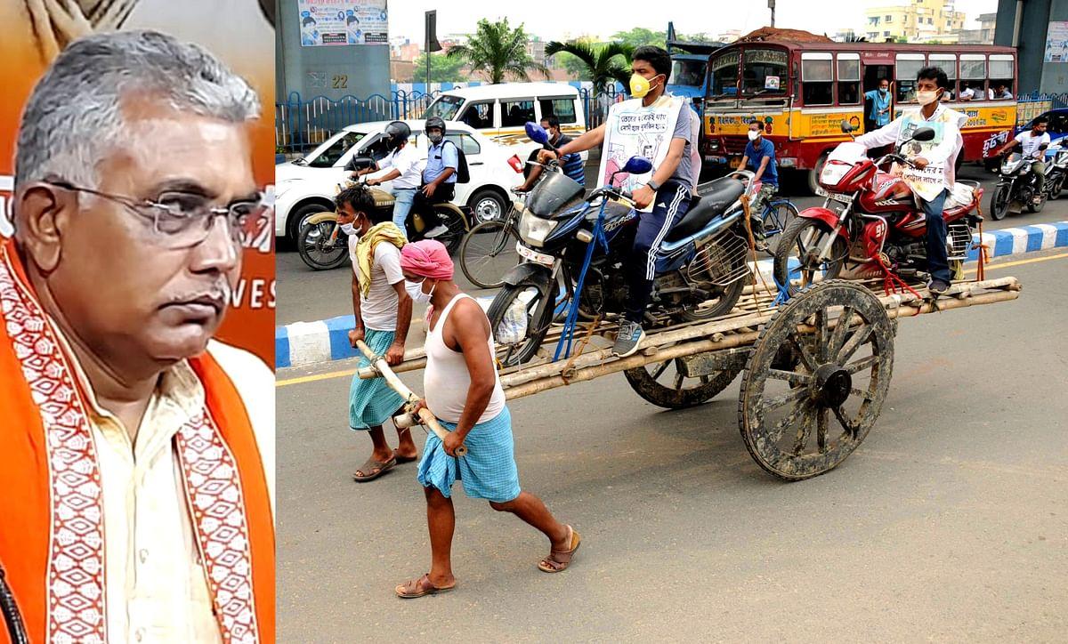 ईंधन की बढ़ती कीमतों के विरोध में तृणमूल, लेफ्ट कर रहे प्रदर्शन, दिलीप ने ममता को दी नसीहत