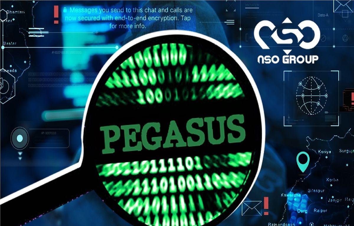 Pegasus Spyware News पेगासस के इस्तेमाल पर लगी रोक, कई देशों पर प्रतिबंध
