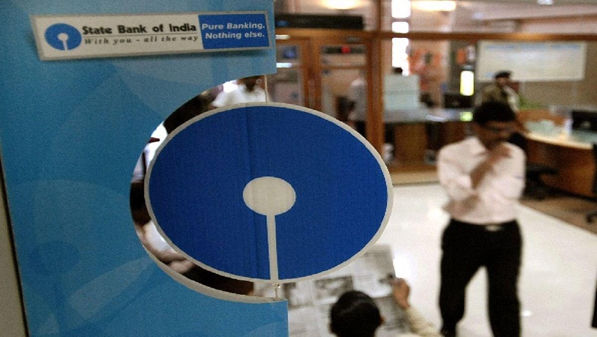 SBI Alert: आज-कल बंद रहेंगी स्टेट बैंक की ये सेवाएं, इस समय ट्रांजैक्शन करने से बचें