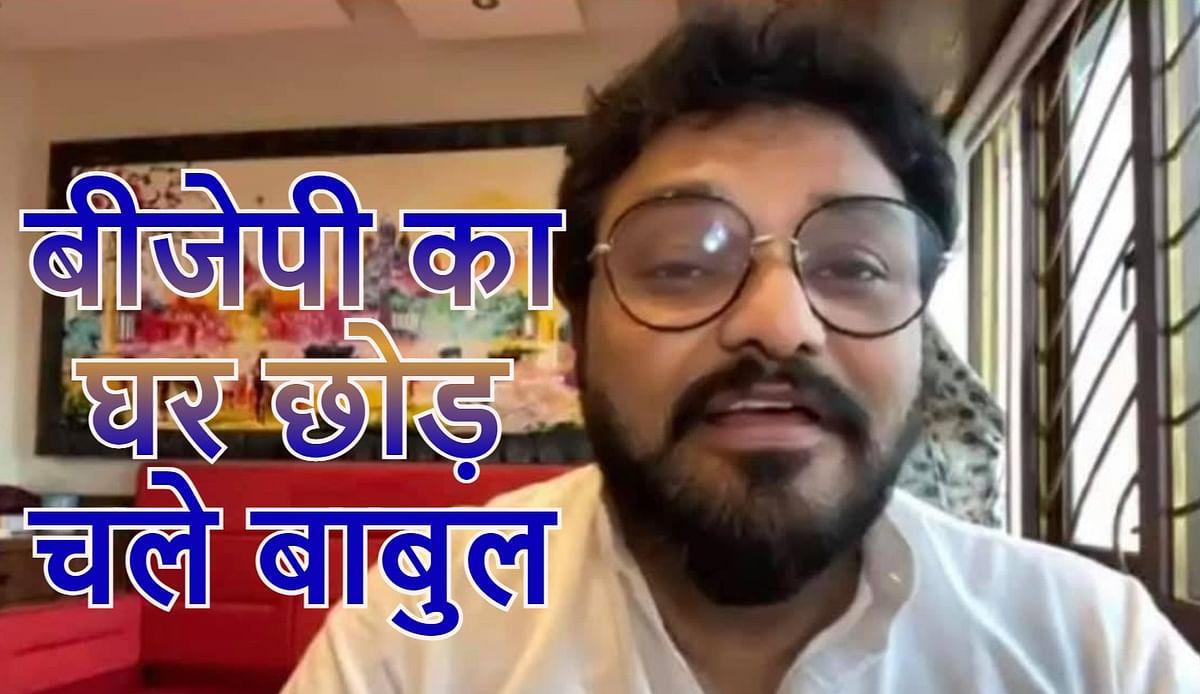 मुकुल रॉय को ट्विटर पर फॉलो करने वाले बाबुल सुप्रियो ने बंगाल बीजेपी में कलह को किया उजागर