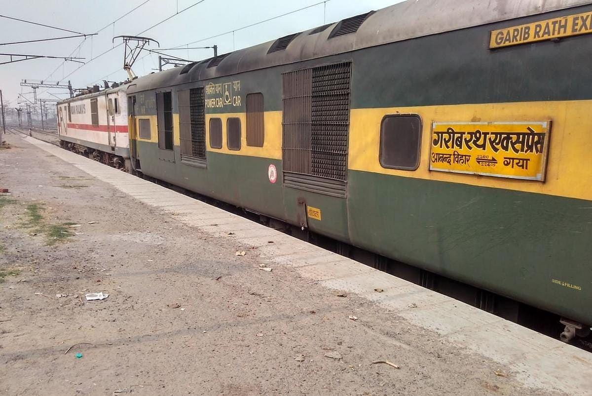 IRCTC News: लंबे इंतजार के बाद जयनगर से गरीब रथ का परिचालन शुरू, रेलवे ने किया टाइम-टेबल का ऐलान