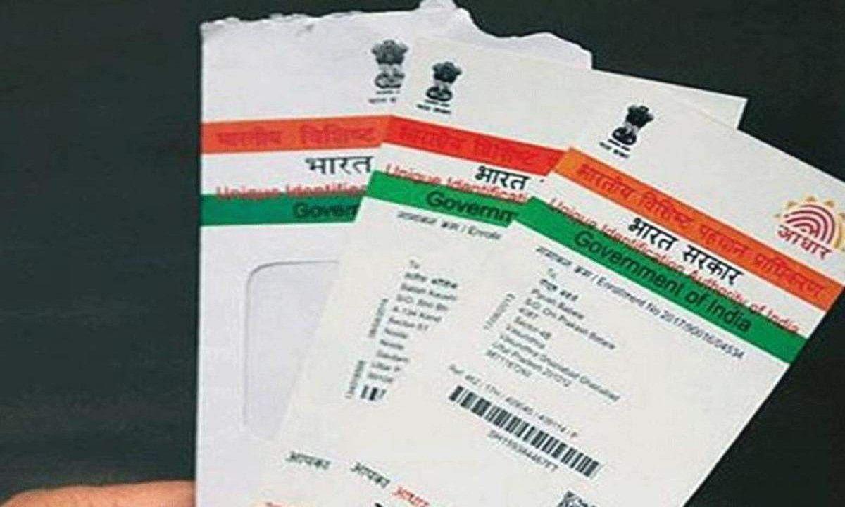 Jharkhand Crime News : पाकुड़ में 350 रुपये में बन रहा फर्जी आधार कार्ड, गिरोह का हुआ खुलासा, आरोपी फरार