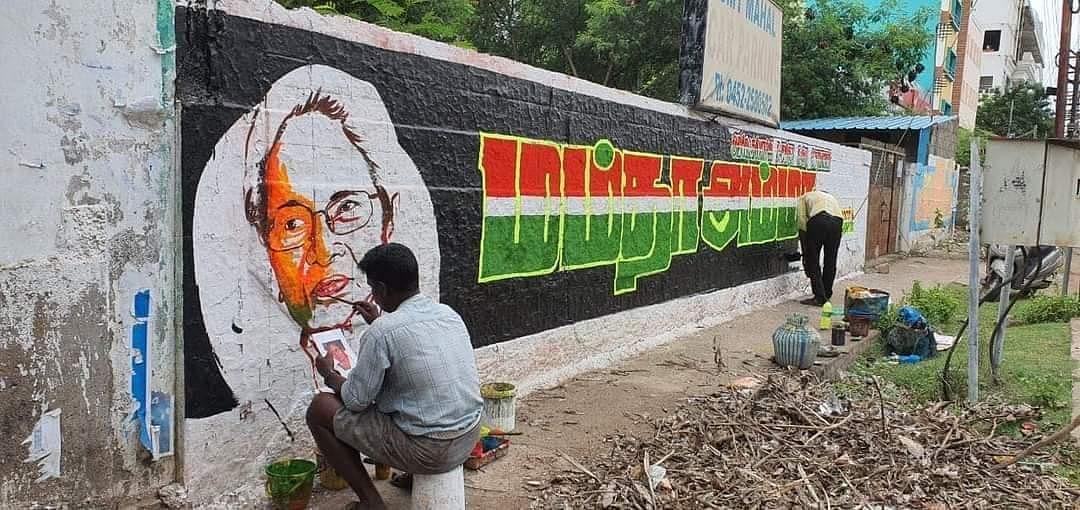 तमिलनाडु में जोर-शोर से हो रहा है ममता का प्रचार