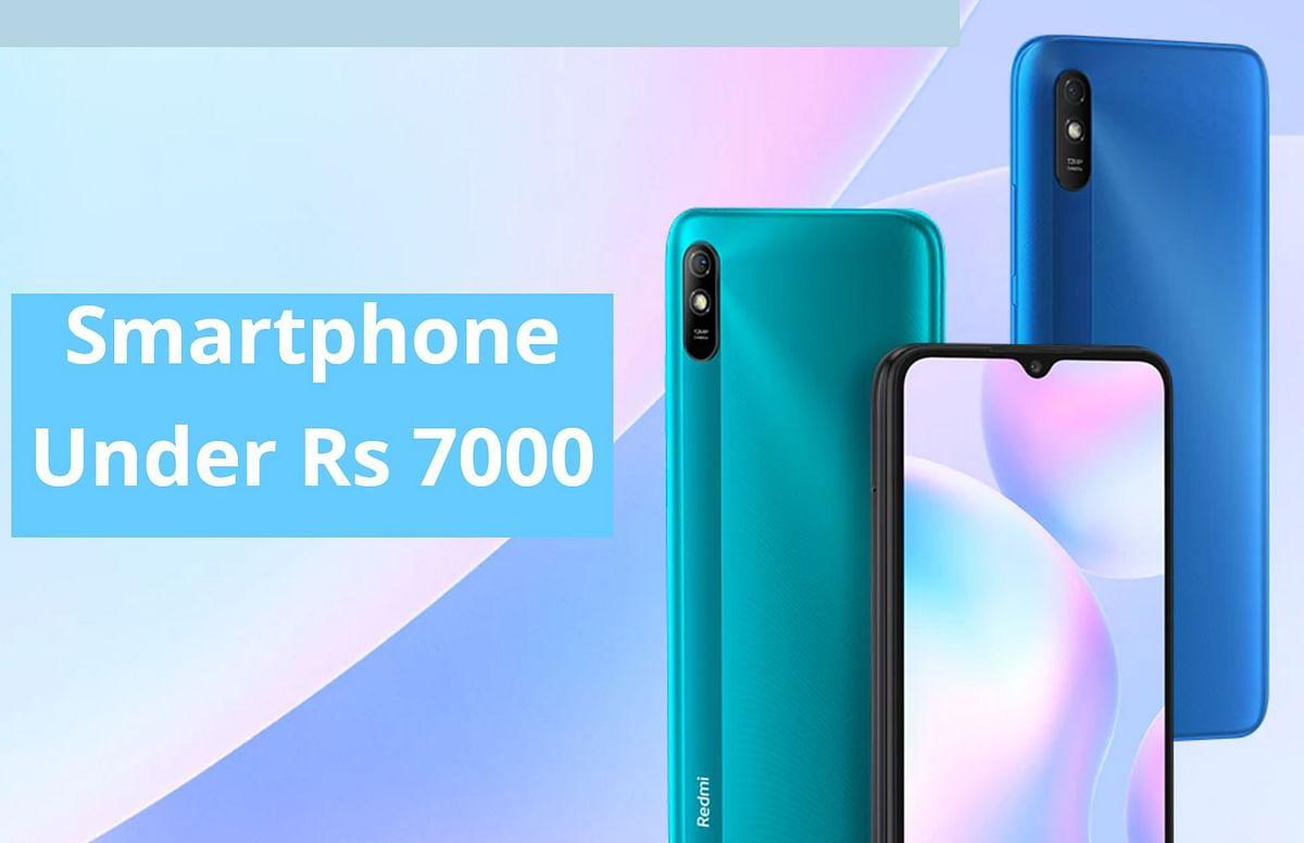 5000mAh बैटरी वाले 7000 रुपये से सस्ते स्मार्टफोन्स, देखें पूरी लिस्ट