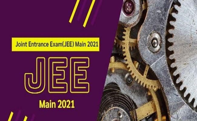 JEE Main 2021 के एक्जाम डेट्स में हुआ बदलाव, शिक्षा मंत्री का बड़ा ऐलान, अब इस तारीख से शुरू होगी परीक्षा