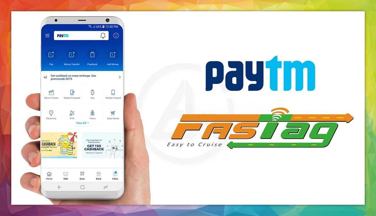 Paytm बना एक करोड़ FASTag जारी करने वाला पहला Bank, आप भी जानें डीटेल