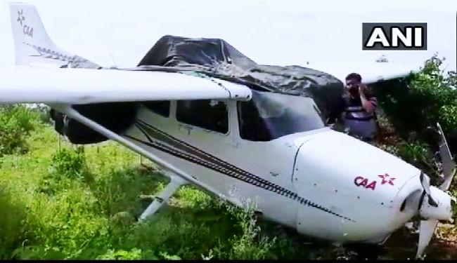 सागर में रनवे से फिसला ट्रेनी विमान, बाल-बाल बची प्रशिक्षु महिला पायलट की जान, केंद्रीय मंत्री ने लिया संज्ञान