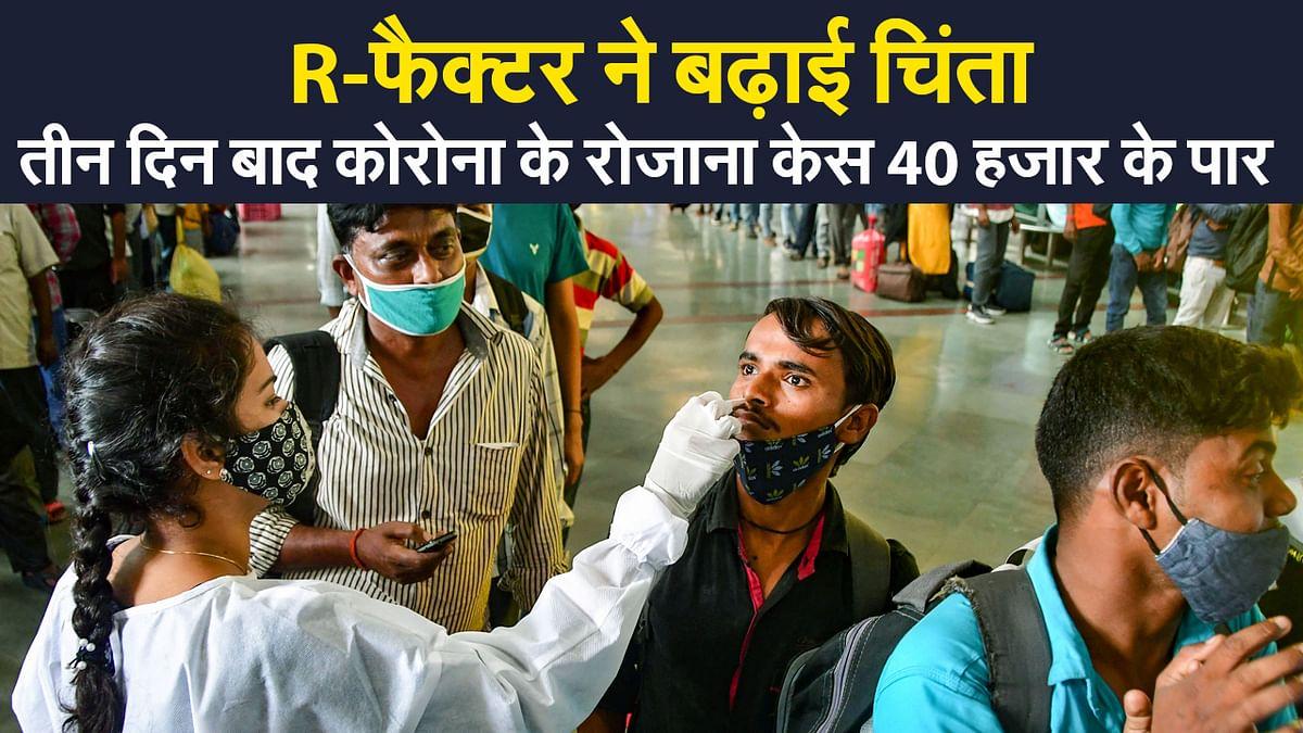 Coronavirus India Update: केरल और पूर्वोत्तर में बढ़े कोरोना संक्रमण के मामले, R-फैक्टर ने बढ़ाई चिंता