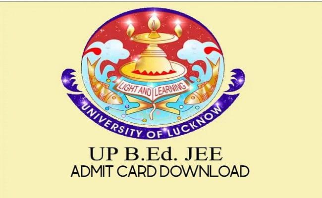 UPBEd JEE 2021 Admit Card: बीएड प्रवेश परीक्षा का एडमिट कार्ड रिलीज, ऐसे करें डाउनलोड lkouniv.ac.in