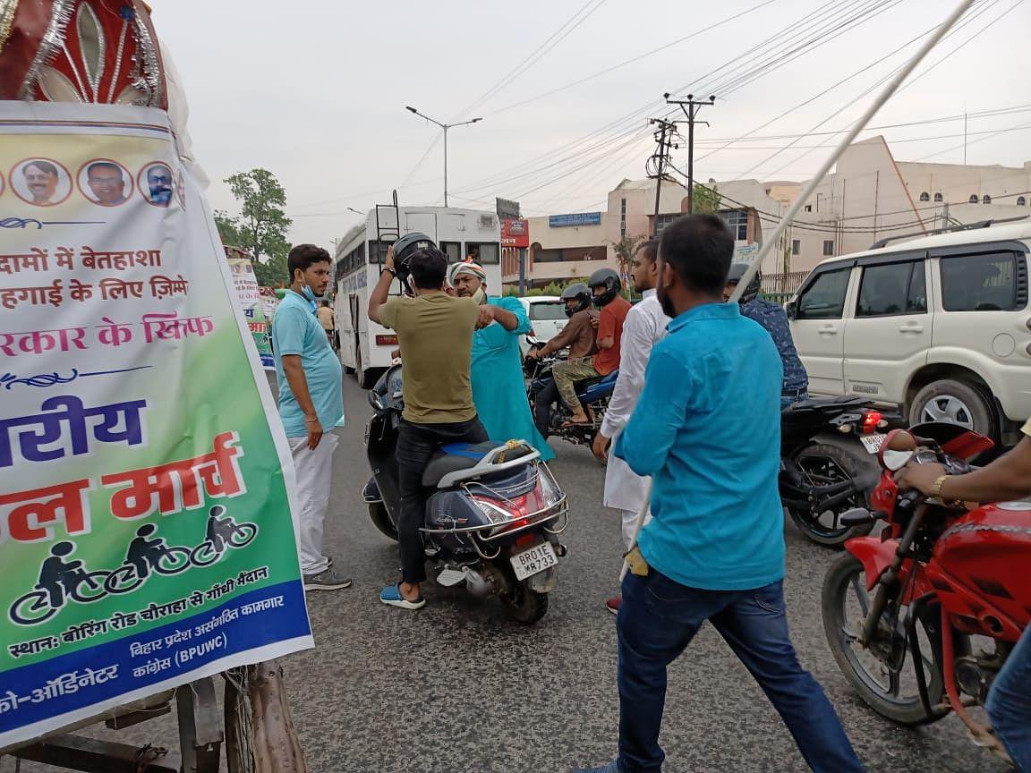 बिहार कांग्रेस की रैली में राहुल गांधी मुर्दाबाद के लगे नारे, भड़के कार्यकर्ताओं ने जड़ा तमाचा