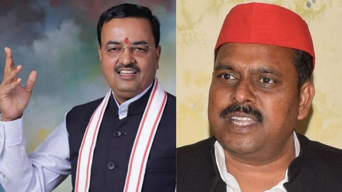 UP POLITICS  : सपा एमएलसी ने डिप्टी सीएम केशव प्रसाद मौर्य पर कसा तंज, कहा- कभी नहीं बन पाएंगे मुख्यमंत्री